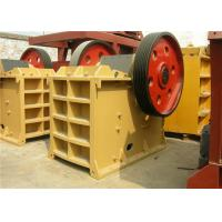 China PE-250*400 Power 15kw Mobile Jaw Crusher Machine Broken Stones wholesale