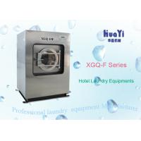 China Commercial Laundry Equipment With Full Automatic Washing Machine 15kg - 50kg wholesale