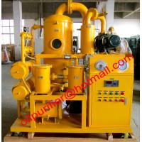 Buy cheap Old Transformer Oil Strainer, Insulating Oil Filter Machine, Vacuum Oil Treatment System from wholesalers