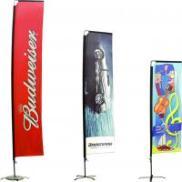 China 2m / 3m / 4m  Promotional Sail Flags, Block / Square Feather Banner Stands wholesale