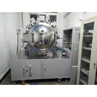 China Microwave Radiation Experiment System Multipoint Temp Tail Gas Collection Device wholesale