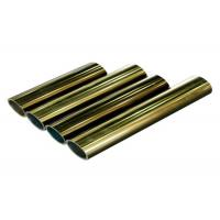 China Anodized Aluminium Extrusion for Windows wholesale