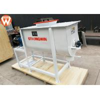 China U Type Horizontal Poultry Feed Mixer Grinder 500Kg/P Capacity 33r/Min Rotation Speed wholesale