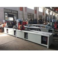 Buy cheap Automatic 4 sides beam welding machine for rack section in the super market from wholesalers