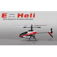 China Msp190 2.4G 4CH Single Blade Micro RC Helicopter wholesale