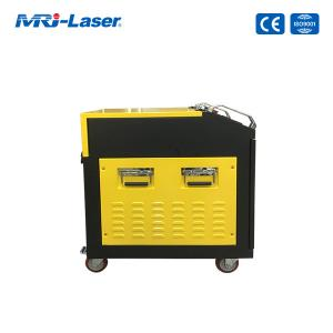 China 100w Handheld Laser Rust Removal Machine For Energy & Mining wholesale