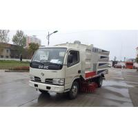 China Street cleaning trucks DONGFENG combine road sweeping and road washing truck wholesale