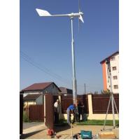 Buy cheap China 3kw wind turbine generator variable pitch controlled-manufacturers, from wholesalers