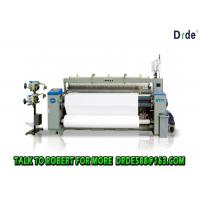 China Cam Motion Shedding Air Jet Weaving Loom Machine 190cm Width High Performance wholesale