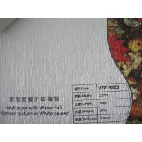 Quality High Weather Resistance Inkjet Printing Media Wallpaper Solvent for sale