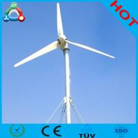China 2014 New Product Wind Generator System easy installtion wholesale