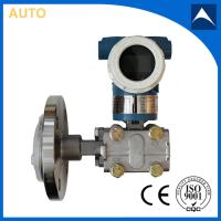 Quality Remote Type Intelligent Pressure Transmitter with Flange for sale