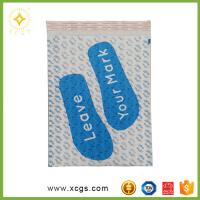 China Custom Bubble Kraft Mailer/Wholesale Bubble Mailer/Kraft Bubble Mailer wholesale