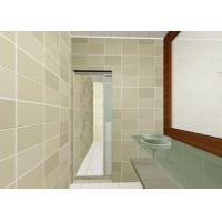 Quality Non-toxic Two Component Epoxy Wall Tile Grout White Powder For Shower for sale