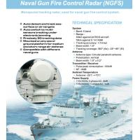 China Monopulse Naval Gun Fire Control and Tracking Radar System NGFS wholesale