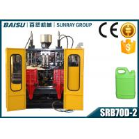 Buy cheap Plastic Making 0~2l Cheap HDPE Small Bottle Blowing Blow Molding Machine from wholesalers