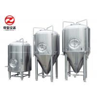 China Stainless Steel Micro Beer Brewery Fermenting Tanks/ Pot Machine/Storage Tank wholesale