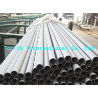 China B163 Nickel Alloy Steel Pipe Incoloy 800HT High Temperature Alloy Steel Tubing wholesale