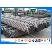 China ASTM 8620 Howllow steel round bar with Q+T treatmnet for mechanical purpose wholesale