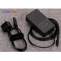 China 12 Volt Laptop Power Adapter For Microsoft Surface Pro 3 31W Output Power wholesale