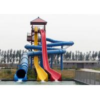 China Adult High Speed Water Slide / Commercial Fiberglass Swimming Pool Slide on sale