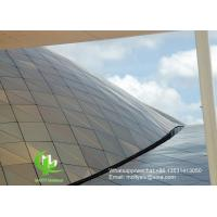 China Curved Aluminum Solid Panel  Exterior House Covering Aluminium Cladding wholesale