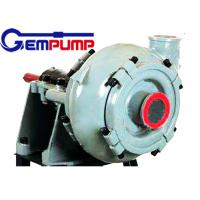 China 18/16TU-G  Sugar Plant Electric Centrifugal Pump / Tailing Transport Slurry Pump wholesale