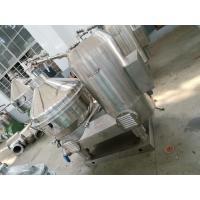 Buy cheap Liquid Solid Milk And Cream Separator With PLC Control Large Capacity from wholesalers