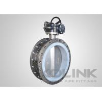 China Fully PTFE Lined Butterfly Valve, 2-pc Ductile Iron Body, Concentric Disc on sale