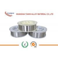 China 1.6mm Nickel Aluminum Thermal Spray Wire For Arc Spray wholesale
