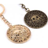 China Pirates of the Caribbean metal keychain wholesale