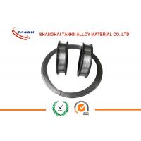 China Babbitt Metal Heating Resistance Wire For Arc And Flame Spray Systems wholesale