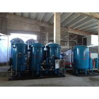 China High Purity PSA Oxygen Gas Plant Auto Control For Industrial Oxygen Production wholesale