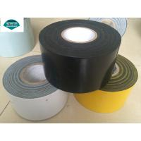 China Corrosion Protection Materials Pipe Wrap Tape Black or White for Underground Steel Pipeline wholesale