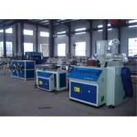 China PP PE Single Wall Corrugated Plastic Pipe Extrusion Line / HDPE Corrugated Pipe Making Machine wholesale