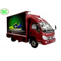 China High Definition Mobile Truck LED Display Video , Advertising Truck Led Screen Billboard wholesale