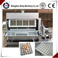 China hot sale automatic egg tray forming machine line with CE approved for sale wholesale