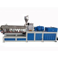 China Engineer Material Twin Screw Plastic Extruder Machine With 100-200kg/H wholesale
