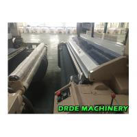 China Tsudakoma 75 Inch Water Jet Loom Machine For Weaving Polyester Fabric wholesale
