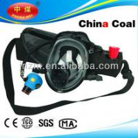 China 2.2/3L THDF EEBD Emergency Escape Breathing Device with carbon fiber cylinder on sale