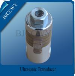 China 20KHZ 1500W High Power Ultrasonic Transducer wholesale