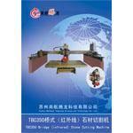 China TBC350 cutting machine wholesale
