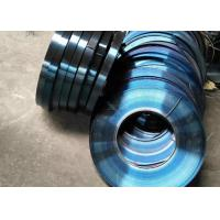 China High Carbon Steel Strip Coil, Weather Resistance Durable Cold Rolled Coil wholesale