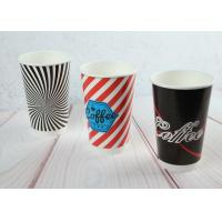 China Custom Insulated Hot Paper Cups 8oz 12oz 16oz With Logo Printing wholesale