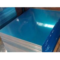 China High Flat Accuracy Aluminum Sheet for Precision Instruments with Low Deformation wholesale