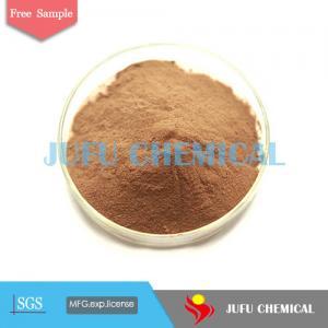 China quality concrete admixture calcium lignosulphonate wholesale