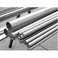 China 420 Stainless Steel Round Bar wholesale