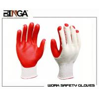 China Work Safety Gloves 7G/10G T/C High Grade BleachShell Laminated Latex Palm From China wholesale