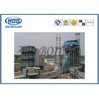 China High Efficient HRSG Waste Heat Recovery Steam Generator ASME Standard wholesale