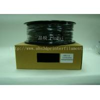 Quality Electronics industry conductive abs filament  3d printer consumables 1.75 / 3.00mm for sale